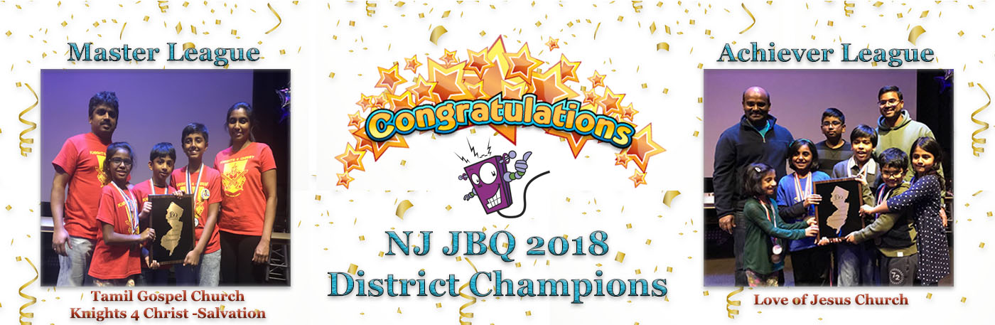 NJ District Final 2018